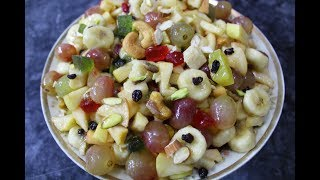FRESH FRUIT CHAAT WITHOUT CREAM