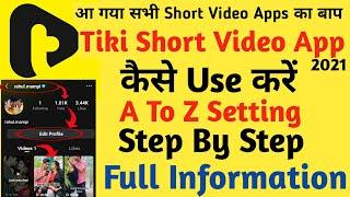 How To Use Tiki Short Video App | Tiki Short Video App | Tiki App | Tiki App Kaise Use Kare screenshot 2