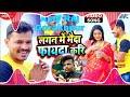 Gambar cover Garmi Me Mayeda Phaida Kari Dj Remix Song Dj Hard Tonnig Bass Pramod Premi गर्मी में मयदा फायदा करी
