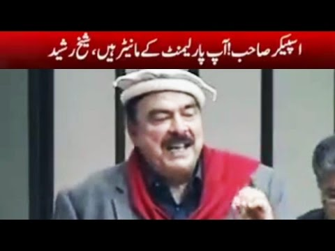 Sheikh Rasheed's Great Speech in Parliament