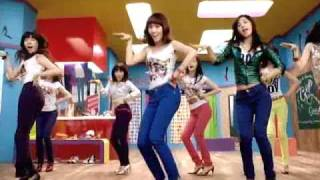 Gee Gee - Girl's Generation (SNSD) - Sub español