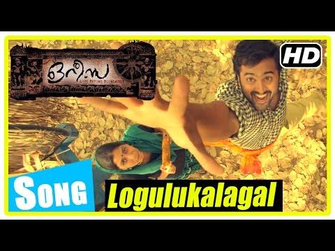 Orissa Malayalam Movie   Songs   Logulukalagal Song   Unni Mukundan   Sanika Nambiar