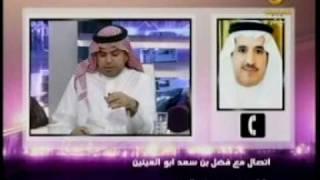 مكافحة غسيل الأموال وتمويل الإرهاب في السعودية 2/3