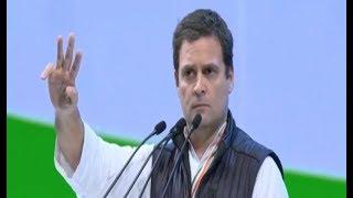PM Modi Is Corruption