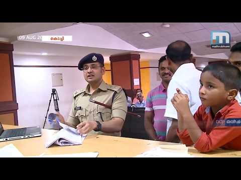 "7-year-old Points Finger at IPS Officer, Says ""He Beat Up People"" 
