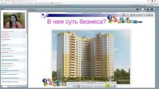 6 урок маркетинг план Орифлэйм 2017 Галина Михайловна