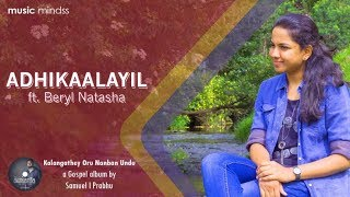 Athikaalayil - Sis. Beryl Natasha- TAMIL CHRISTIAN SONGS - HD