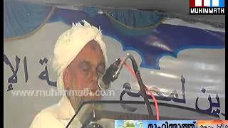 New Speech Manikkooth Usthad Al Madeena Islamic Complecx Manjanady Dikhr Majiliss 13-12-2013