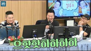 컬투쇼 사연진품명품 [SBS 두시탈출 컬투쇼]