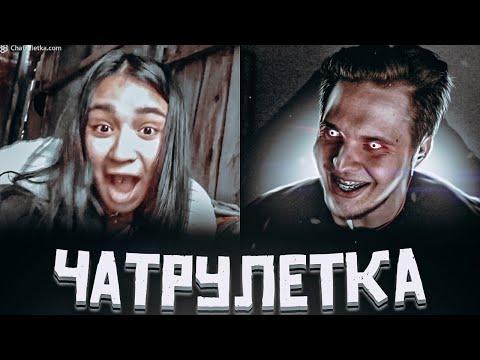 ПРАНК / ГОЛОС