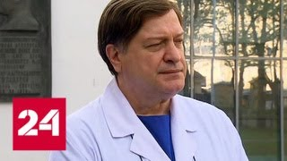Смотреть видео Главврач НИИ имени Вишневского рассказал о состоянии пострадавших в Шереметьеве - Россия 24 онлайн