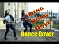 Ding Dong Dole (Kucch Toh Hai) | Dance Cover | K K, Sunidhi Chauhan | Tusshar Kapoor