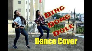 Ding Dong Dole (Kucch Toh Hai) | Dance Cover | K K, Sunidhi Chauhan | Tusshar Kapoor