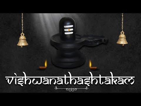 Sri Vishwanathashtakam - Ganga Taranga Ramaniya Jata Kalapam