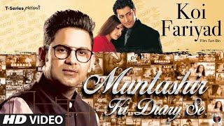 Muntashir Ki Diary Se: Koi Fariyad | Episode 2 | Manoj Muntashir |  T-Series