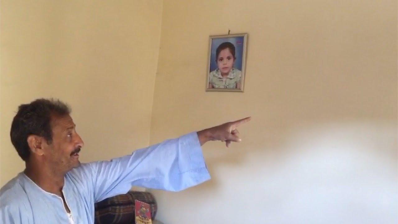 الوطن المصرية:صاحب بلاغ ختان ابنتيه بقنا: