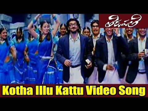 Kotha Illu Kattu Video Song || Tirupathi Movie || Ajith Kumar and Sadha