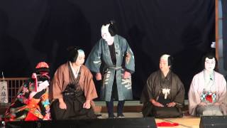 "【Japan】 奈倉女歌舞伎 「青砥稿花紅彩画 浜松屋見世先之場」 - Ogano Kabuki ""Aoto Zōshi Hana no Nishiki-e"""