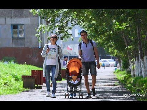 «Новая жизнь» — фильм к 70-летию Углегорского района Сахалинской области