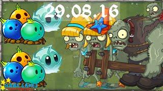 Plants vs. Zombies 2 - Piñata Party (August 29, 2016)