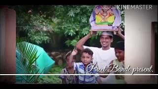MAZA MORYA | DEVACHA DEV MAZE GHARI AAYLA GO | PREET BANDRE SONG | 30 SEC WHATSAPP STATUS VIDEO