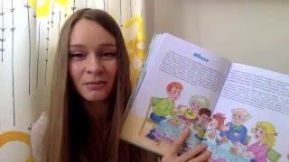 Обзор книг для детей от 1 года до 3 лет