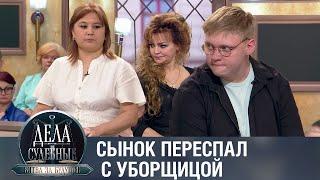 Дела судебные с Алисой Туровой. Битва за будущее. Эфир от 18.11.20