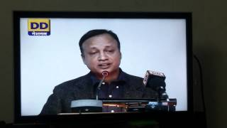 Doordarshan transmission of my book release of short story collection 'Skylines'
