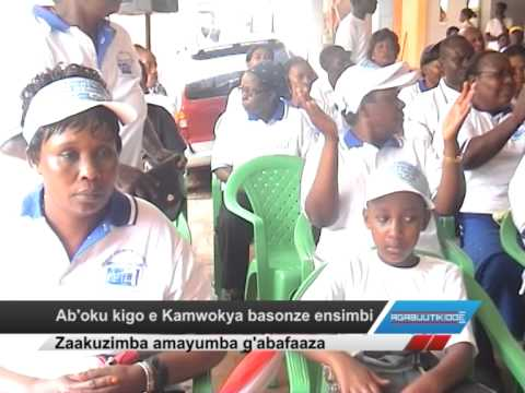 Ab'oku kigo e Kamwokya basonze ensimni