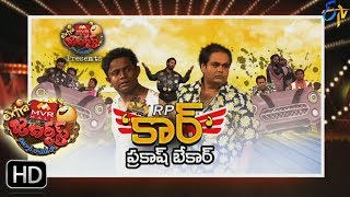 Extra Jabardsth | 26th May 2017 | Full Episode | ETV Telugu