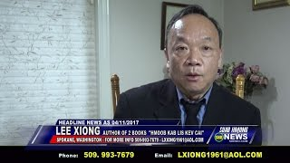 SUAB HMONG NEWS: Lee Xiong, Author of 2 books