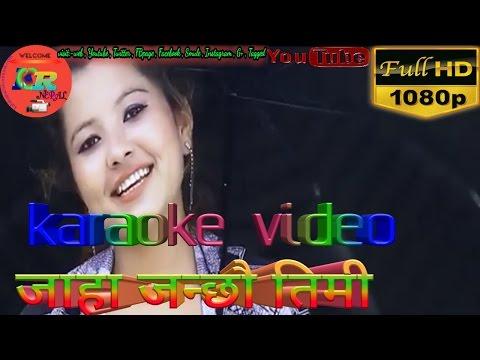 jaha jannchu karaoke