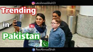 Ahmad shah in Lucky One mall karachi  Video❤15