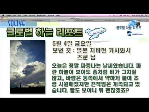 SOLiVE KOREA 2012-05-08 - YouT...