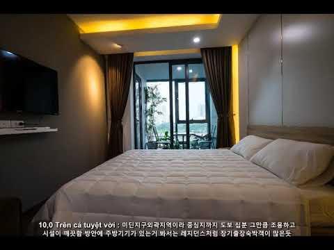 Download Đánh giá - Hana's House - Hanoi