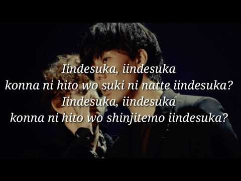 Iin desuka いいんですか - Radwimps ( lyrics in romaji )