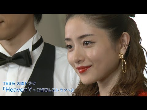 「Heaven?~ご苦楽レストラン~」の参照動画
