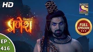Vighnaharta Ganesh - Ep 416 - Full Episode - 26th March, 2019