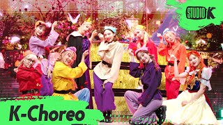 [K-Choreo 6K] 트와이스 직캠 Intro+MORE & MORE (TWICE Choreography)…