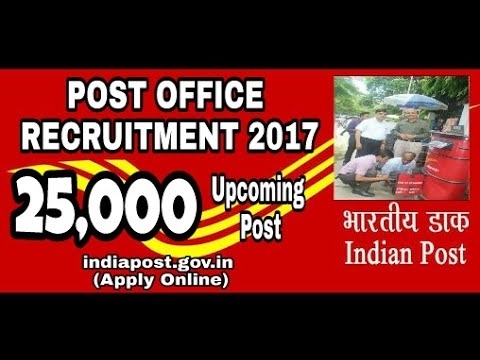POST OFFICE RECRUITMENT 2017                       Job openings,job sites,job search engine.