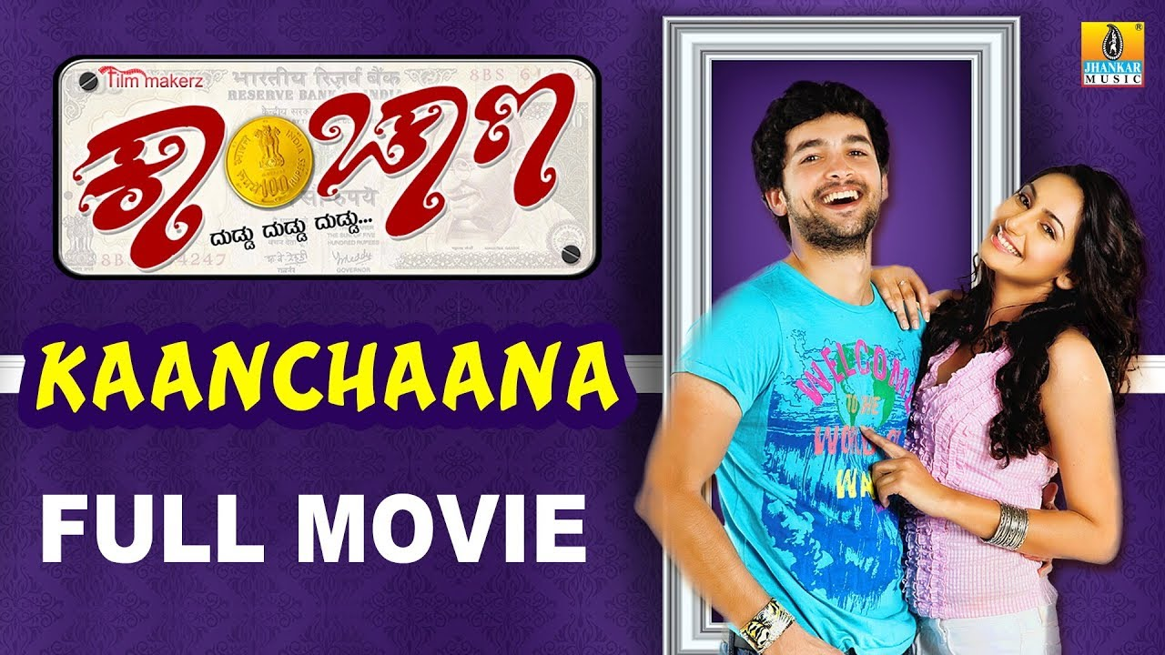 Kaanchaana - Kannada Full  Movie   Diganth, Ragini Dwivedi, Sathish Ninasam   Jhankar Music