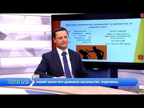 DumskayaTV: День на Думській. Владислав Лікша, 17.01.2019