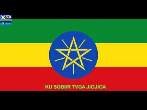 Xogta dahsoon iyo arimaha Dalka Ethiopia