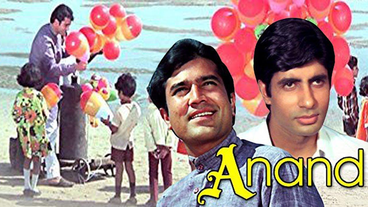 Download Anand   1971 ( Türkçe Dublaj Hint Filmi )