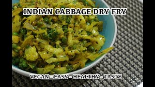 Cabbage Fry Recipe Indian Vegan Sabzi