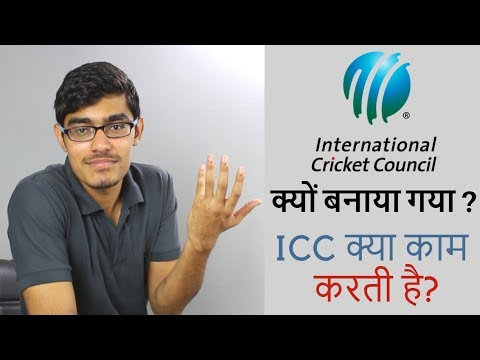 Why International Cricket Council Is There? ICC Members And Its Functions | SportShala |