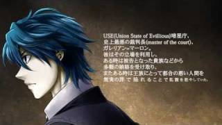 【KAITO】Judgement of Corruption 【PREVIEW】