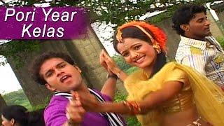 Download Hindi Video Songs - Pori Year Kelas | Non-Stop Hot Masala song | HD