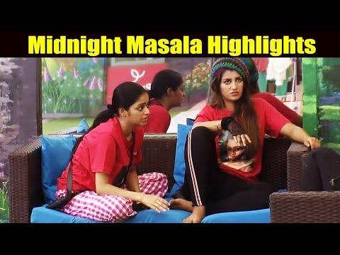 Bigg Boss 6th August 2018 Midnight Masala Highlights | Vijay Tv Bigg Boss 2 Day 50