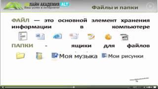 обучение на компьютере для пенсионеров